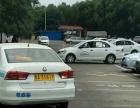 经十西路大杨庄泉旺驾校