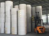 晓辉纸业优质纱管纸生产供应寿光纱管纸价格