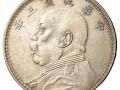古钱币古玩瓷玉书杂珍贵艺术品鉴定交易欢迎咨询