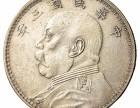 古董古玩瓷杂书玉钱币权威鉴定评估交易欢迎咨询