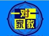 鄭州初中化學課后輔導班家教小升初英語一對一輔導班