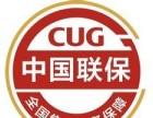 欢迎访问 郑州澳柯玛热水器官方网站 各点售后服务