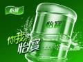 广州桶装水配送公司专业送水服务订水送饮水机超值优惠!