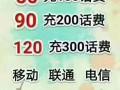 50充100