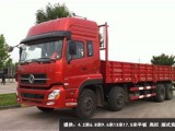 广州找平板车拉货-新塘13米平板车出租-增城9.6米平板车