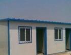 彩钢活动房,轻钢大棚,楼顶加层,室内隔墙,工地围挡