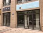 下沙大学城北小区底商出售,双开间,可做2层,可出租可自营!
