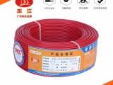 供应东江珠江电线电缆国标铜芯BV2.5平方铜线硬线厂家直销