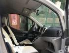 日产 NV款 1.6 手动 尊雅型232座-无事故无泡水