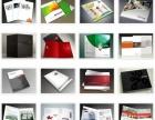 专业印刷 企业宣传画册、彩页、彩盒包装 名片等等