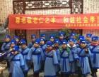 小夫子国学馆加盟,教育机构立项,轻松开国学班