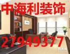 深圳宝安装修公司 厂房装修 办公室装修
