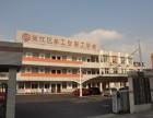 2019年泰州职业技术学院招生