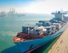新加坡海运散货双清送货上门淘宝拼团购400元每立方米