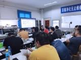 沧州华宇万维手机维修培训学校 签订就业协议