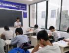 戴氏中考高考学校