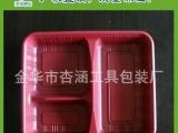 厂家供应 外卖打包盒 一次性塑料餐盒 红