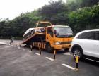 青田汽车救援紧急拖车搭电补胎更换电瓶 24小时送油13518