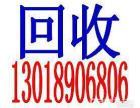 杭州二手空调回收家具回收