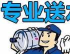 专业送水,矿泉水、山泉水、纯净水、大桶水、小瓶水
