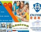 上海川沙少儿幼儿成人英语口语-韩语-日语培训