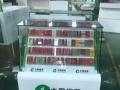 眉山定做超市货架烟柜展示柜茶叶店便利店货架柜收银台木质烟玻璃柜移