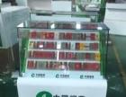 晋城小店烟柜酒柜便利店货架商品展示柜物品陈列柜市商品摆放零食架