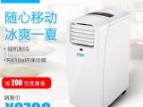 FZM方米移动空调家用1p/匹单冷空调