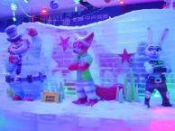 大型冰雕展造型冰雕展冰雕展出租冰雕工程制作冰雕工厂