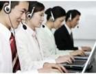 福清三菱重工空调/各中心 售后服务热线是多少电话?