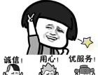 北京海淀代理记账公司-北京海淀会计服务公司 每月200月