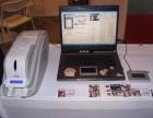 韩国斯玛特Smart智能人像证卡打印机高配置价格低