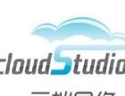 漳州企业网站建设 企业400电话办理 漳州400电