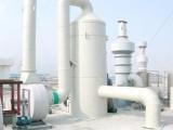 水喷淋净化塔 工业环保净化塔
