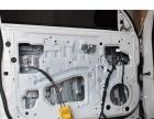 温州 哈佛H6音响改装 余公子汽车音响升级