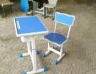 老板桌,大班台,办公桌定做生产厂家,课桌椅批发价格出售会