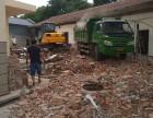 房山區拉渣土拉垃圾公司專業清運各種渣土垃圾
