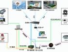 武汉迈吉克全息投影 互动系统打造智能展厅