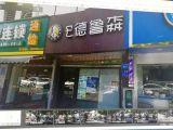 台江餐饮沿街店面 出售 价格优惠,诚意出售