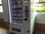 宝达的无人售货机 无人超市 自助售货机
