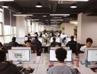 四川鱼爪网路科技有限公司