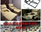 维修各种 沙发、椅子、卡座、电动沙发床、翻新换面换皮革。