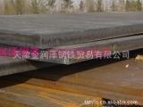 SS400钢板 SS400中厚钢板 SS400碳钢钢板 SS40