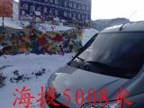成都川藏线老司机承接各种长途代驾和商务代驾