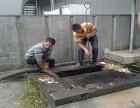 杭州高压疏通下水道