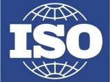 西安ISO20000 IT服務管理認證 20年經驗良好的口碑