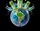 醒玖壹号解酒茶,天然绿色植物功能饮料,市场潜力大