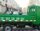 货车各种车型贷款中加盟 投资金额2万元