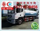 南京买一辆12吨的洒水车多少钱