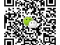 贵阳幼师学校官方网站及微信公众号